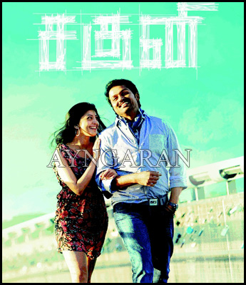 Get geared for Karthi's Saguni