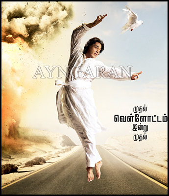 Kamal's eagerly awaited Vishwaroopam trailer released