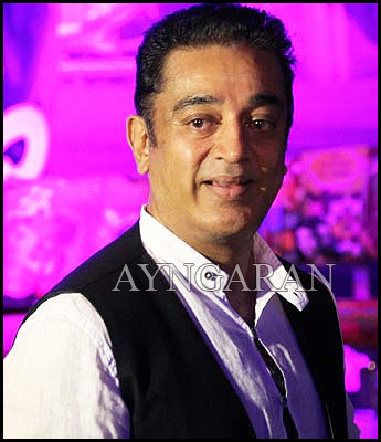 Kamal screens his film to a Hollywood producer