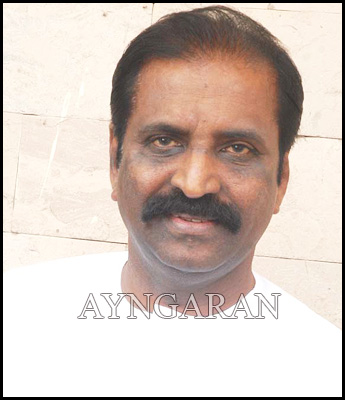 Vairamuthu uses Bible Verses in Neer Paravai