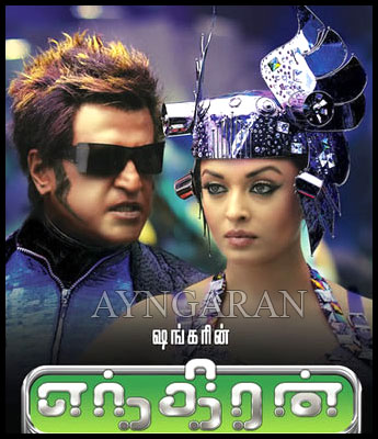 Superstar's Endhiran breaking records in Japan