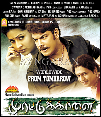 Murattu Kalai worldwide release tomorrow