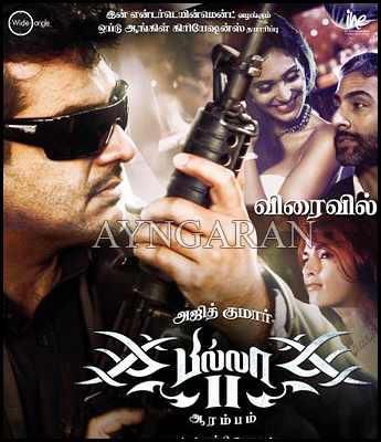Fans are eagerly awaiting for Billa II