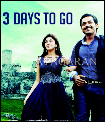 SAGUNI gears up for a grand worldwide release