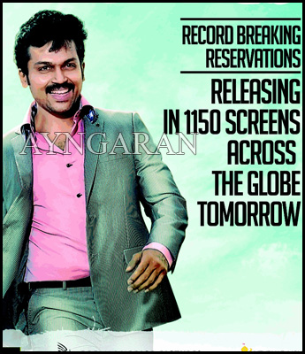 Saguni will have a grand worldwide release tomorrow