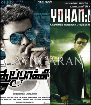 Expectations running high for Vijay's forthcoming films