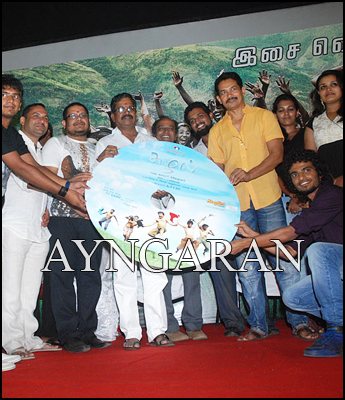 Suzhal audio launched