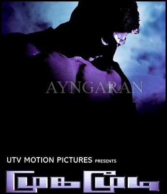 Myskkin is wrapping up Mugamoodi