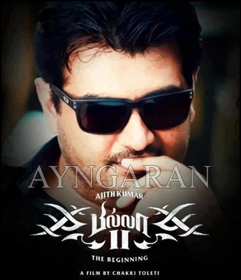 Billa II amazing highlights