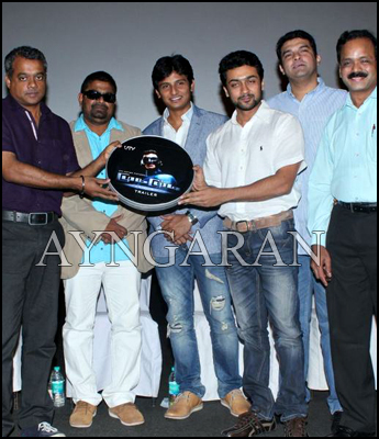 Mugamoodi First look & trailer launched