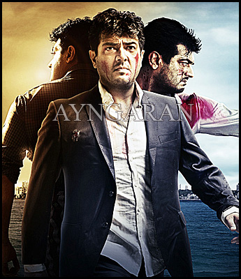 Billa II new theatrical trailer creates buzz