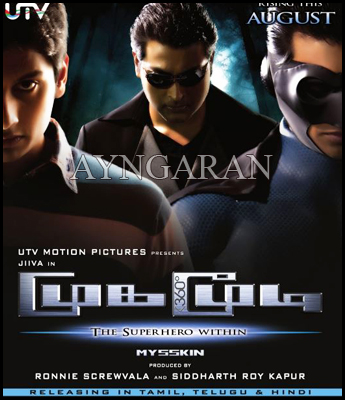 Mugamoodi to release in Hindi & Telugu as well