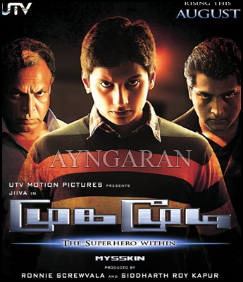 Expectations rise high for MUGAMOODI