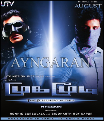Mugamoodi will be Jiiva's next blockbuster