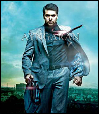 Jayam Ravi portrays a challenging role