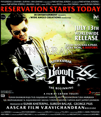 Billa II Fever gets kick started