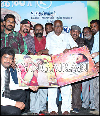 Mannaru audio launched