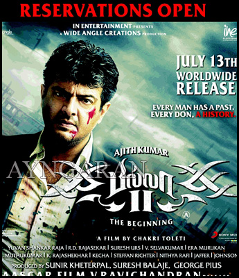 Fans thronging the theatres for Billa II tickets