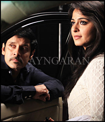 Thaandavam teaser to be released soon