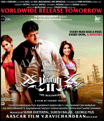 Get geared for a thorough action entertainer - BILLA II
