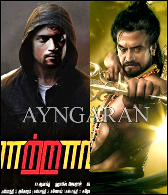 Jaya TV acquires satellite rights of some biggies?