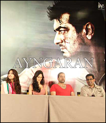 Billa II team meets the press