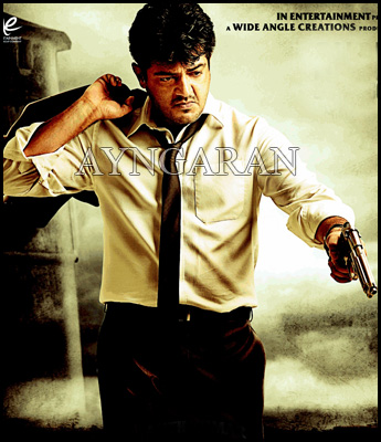 Ajith catches up with a Special show of Billa II