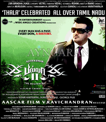 Idhayam song to be included in Billa II