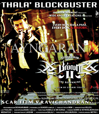 Billa II collection report