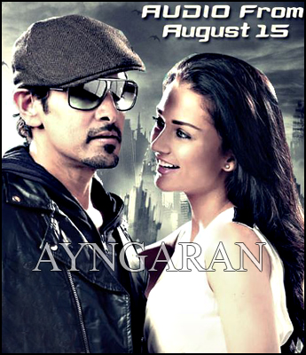Thaandavam audio to be released in a grand manner