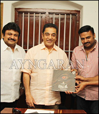 Kumki team invites Kamal