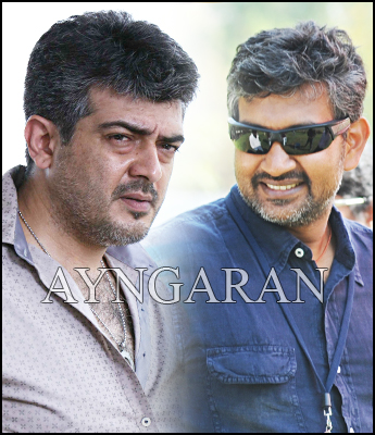 Ajith & Director Rajamouli to team up?