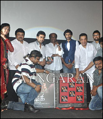 Rajini & Kamal launch Kumki audio