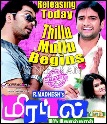 Mirattal releasing today