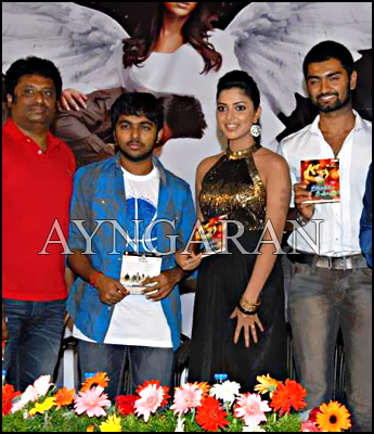 Niratharam Nee Voohale audio launched