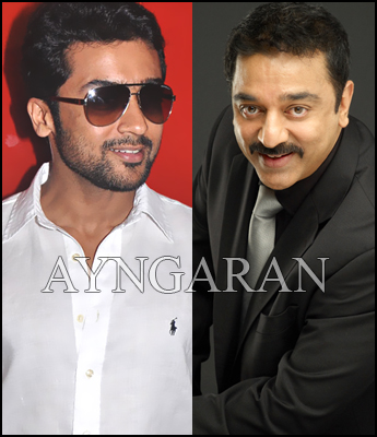 Surya to join Kamal in his H'wood venture?