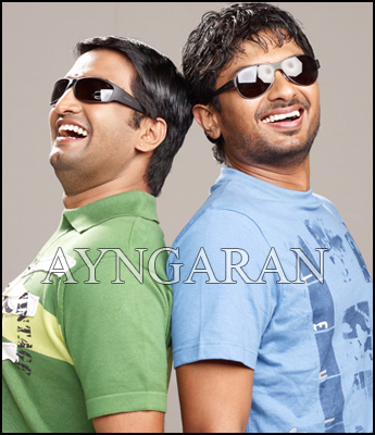 Udhaynidhi & Santhanam to team again?