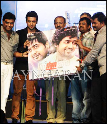 Maattrraan audio launched