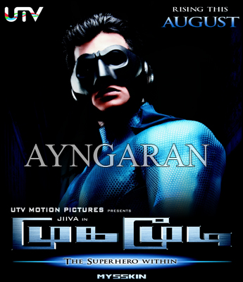 Mugamoodi shooting wrapped up