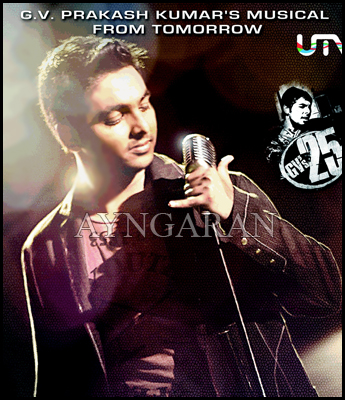 Thaandavam audio to be launched tomorrow
