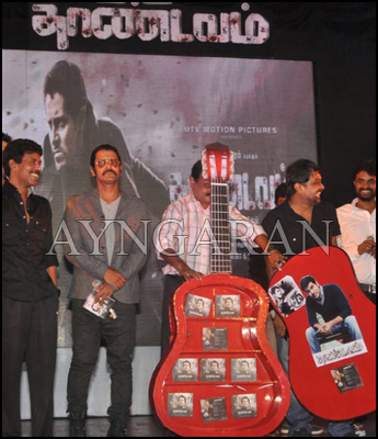 Thaandavam audio launched
