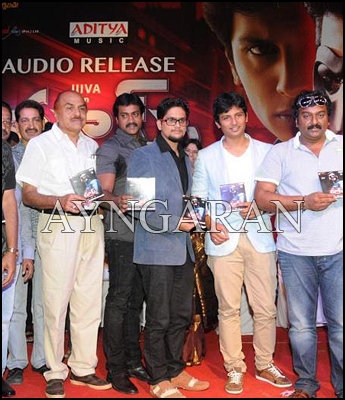 Mask Audio launched