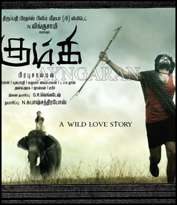 Kumki is a musical love story