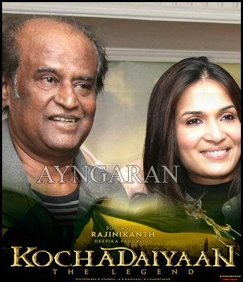 Sony Music accquires Kochadaiyaan audio rights