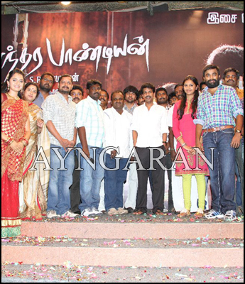 Sundarapandian audio launched