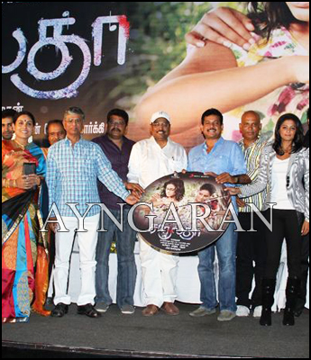 Charulatha audio & trailer released