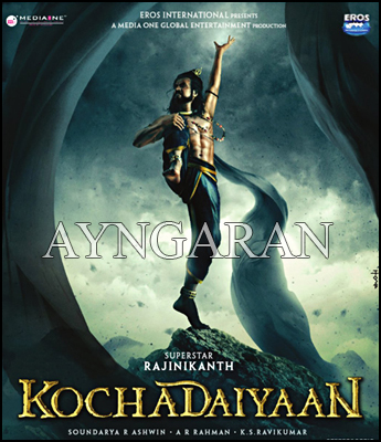 Kochadaiyaan the latest news