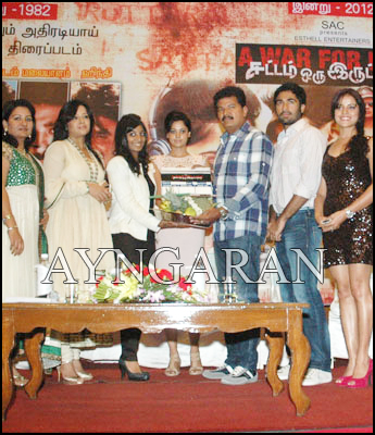Sattam Oru Iruttarai Movie Teaser Trailer Launched