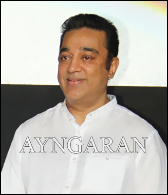 Kamal and crazy mohan together