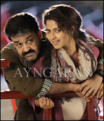 Amala Paul with Superstar